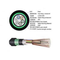 Buy cheap Multimode Outdoor Fiber Cable GYTA53 GYTS53 GYXTW53 GYFTY53 Direct Buried from wholesalers