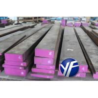 Buy cheap SELL JIS skd61,ASSAB 8407,DIN 1.2344,AISI H13 mould steel from wholesalers