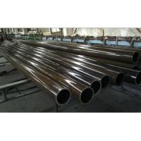 Quality D.O.M Pipe for Oil Cylinders EN10305-2 for sale