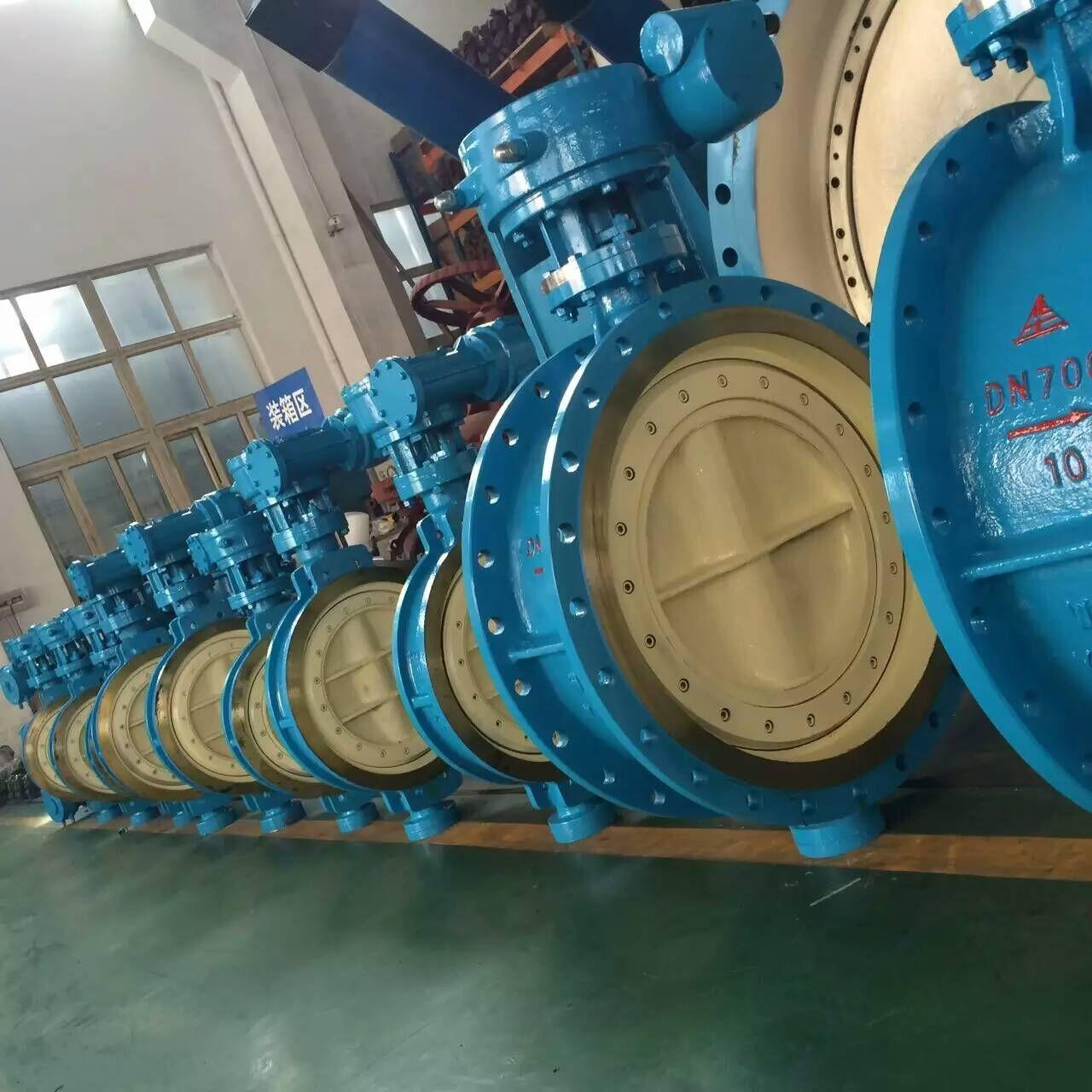 China DN700 Blue Pneumatic Butterfly Valve / Double Butterfly Valve WCB Material PN 10 on sale