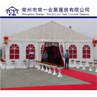 White PVC Red Lining Commercial Party Tent With Aluminum Alloy Frame SGS for sale