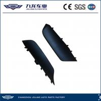 Buy cheap Front Bumper Lower Mud Guard for 2011 Grand Cherokee OEM 68078296AA 68078297AB from wholesalers