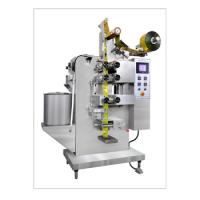 Quality Capsules packaging machine ALD-320B(upgraded) for sale