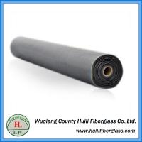 Quality Huili ( factory)High quality Fiberglass invisible window screen for preventing insect for sale
