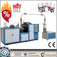 China 50-60 PCs/min ZBJ-H12 Ripple Double Wall Paper Cup Machine on sale