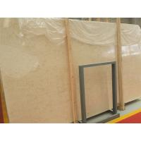 Sunny Beige  ,  Imported marble  slab with best quality for sale