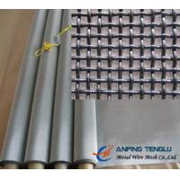"""Quality 94Mesh Woven Wire Mesh- SS316 Grade, 0.0035"""" or 0.09mm Wire, Roll 48"""" × 100ft for sale"""
