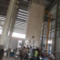 Buy High Purity 1400nm3/h Liquid O2 / 2000nm3/h Liquid N2 Air Separation Plant Oxygen/nitrogen Generating Machine at wholesale prices
