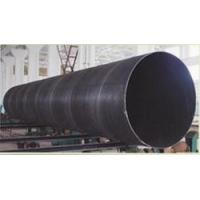 Buy Helical Spiral Welded Steel Pipe, ASTM A139 Gr.B at wholesale prices