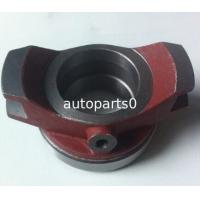 Buy cheap 3151600533 VOLVO Clutch Release Bearing from wholesalers