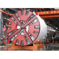 Quality 15KW TBM tunnel boring machine 250mm - 5000mm for Tunnel construction for sale