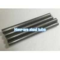 China Hydraulic Cylinder Welding Round Tubing , Cold Drawn Mechanical Steel Tubing on sale