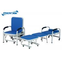 Quality Durable Medical Folding Chair Hospital Accompany Sleeping Chair With Castors for sale