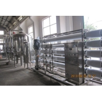 Quality water treatment supplier for sale