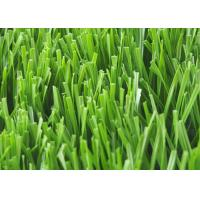 Quality High Density Football Artificial Grass 50mm PE Stem Fiber Artificial Soccer Turf for sale