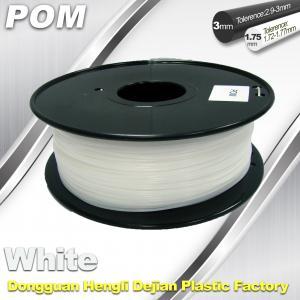 Quality 3D Printer POM Filament Black and White 1.75 3.0mm High strength POM filament for sale