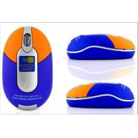 China wireless mouse on sale