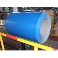 Quality PPGI Width SMP / PE / PVDF Coating Prepainted Steel Coil 508mm / 610mm ID for sale