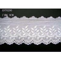 Quality Cotton Lingerie Lace Fabric / Embroidery Lace Fabric For Garment for sale