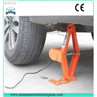 12-45cm electric scissor lift jack and electric wrench with wireless remote