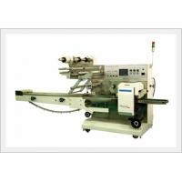 Quality hardware packing machine ALD~450W for sale