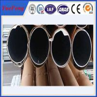 Quality Good! high quality aluminium tube aluminum extrusion 6063 t5 manufacture for sale