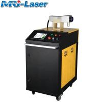 Quality High Speed 200W Fiber Laser Cleaning Machine For Building Material Shops for sale