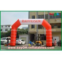 Quality Oxford Cloth Inflatable Arch Gate Entrance With Logo Print For Event for sale