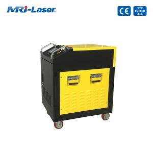 Quality Universal 120W 1064nm Laser Rust Removal Machine for sale
