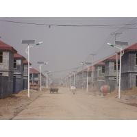 Quality Professional chinese supplier 60w led solar street light Outside Solar Lights for sale