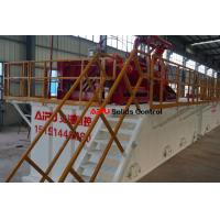 Quality Reliable drilling mud recycling system for horizontal directional drilling at Aipu solids control for sale