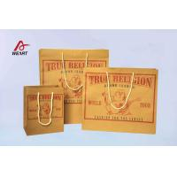 Quality Customized Kraft Recycled Paper Gift Bags LOGO Printing Yellow Color Foil Surface for sale