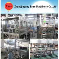 Buy cheap 100-2000BPH QGF Seies Automatic Pure Mineral Barrel Water 5 Gallons Filling Machine from wholesalers