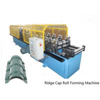 Quality Full Automatic Control 14 Stations Ridge Cap Roll Forming Machine For the Top of Warehouse of Separating Rainwater for sale