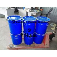 China High quality POPDH(Propargyl-oxo-propane-2,3-dihydroxy)CAS.:13580-38-6-Wuhan Excellent Voyage on sale