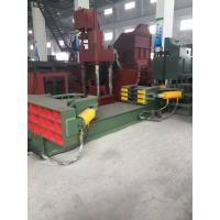 Quality Hydraulic Bale Breaker Machine With Tongs Route Changeable For Bag Piece for sale