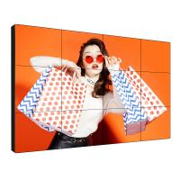 Buy cheap 180 Watt Seamless LCD Video Wall 46'' 1920*1080 Resolution With FCC CE ROHS from wholesalers