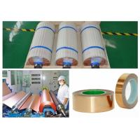 Quality LP Low Profile ED Copper Foil 105um For Phenolic / Epoxy Board 99.8% Purity for sale