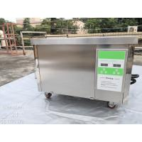 Quality Heated Ultrasonic Cleaner40Khz For Circuit Board / Precise Hardware for sale