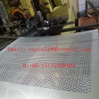 Quality oval hole perforated aluminum metal sheet pattern / slotted hole type for sale