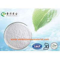 Quality Flour / Biscuits / Bread Natural Nutrition Supplements Ferric Pyrophosphate 10058-44-3 for sale