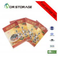 Buy cheap Three Side Seal LDPE Printed Light Plastic Food Packages and Bags from wholesalers