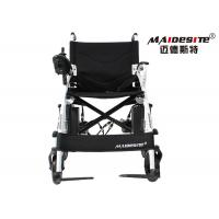 Quality Fashionable Design Lightweight Electric Folding Wheelchair For Old Person for sale