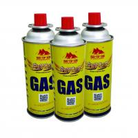 Quality Good quality low pressure empty gas tank butane gas canister for sale