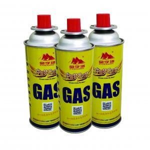 Quality Low pressure empty gas bottle butane gas cartridge for sale