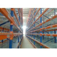 Buy Durable Conventional Heavy Duty Steel Storage Racks , Heavy Metal Shelving 2400H at wholesale prices