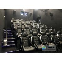 Quality Luxury Theme Park 5D Movie Theater With Motion And Vibration Effect Seats for sale