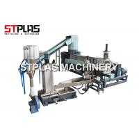 Buy Two Stage Plastic Granules Making Machine For PE PP Films With Drainage Exhaust at wholesale prices