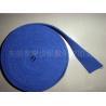 High Quality Cotton webbing for Handbags and Shoulder Belts for sale