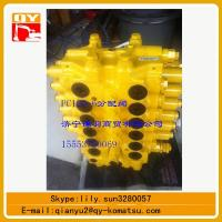 Quality NEW and OEM komatsu 120-6  hydraulic control valve from china supplier for sale
